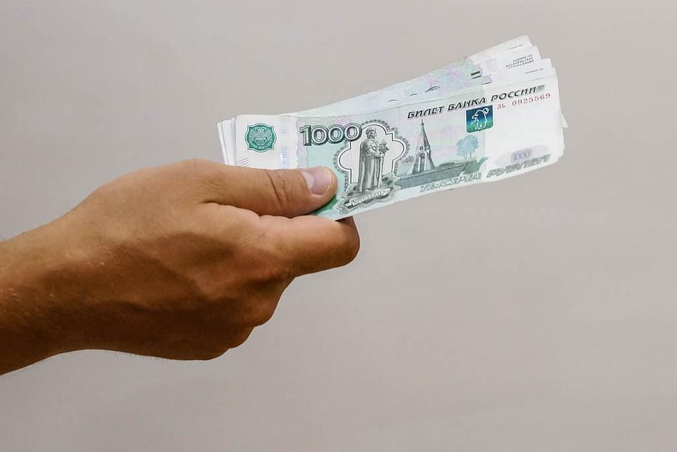 Где взять 150000 рублей в долг
